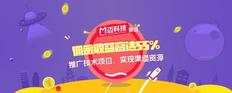 6-1%e4%bd%a3%e9%87%91%e6%94%b6%e7%9b%8abannerphone