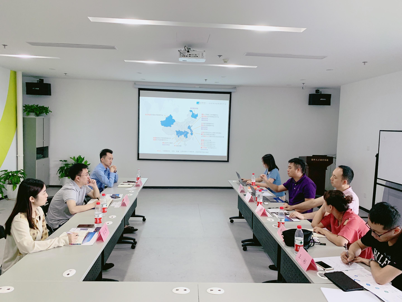 西安生产力促进中心贾陆军副主任一行莅临迈科技,达成合作意向