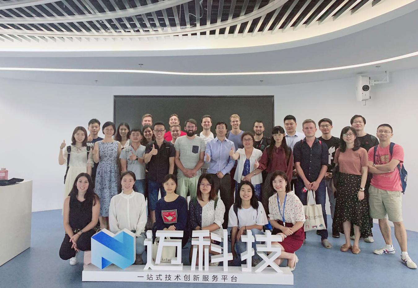 上海交大与德国卡尔斯鲁尔理工学院联合创业学校一行就技术商业化访问迈科技