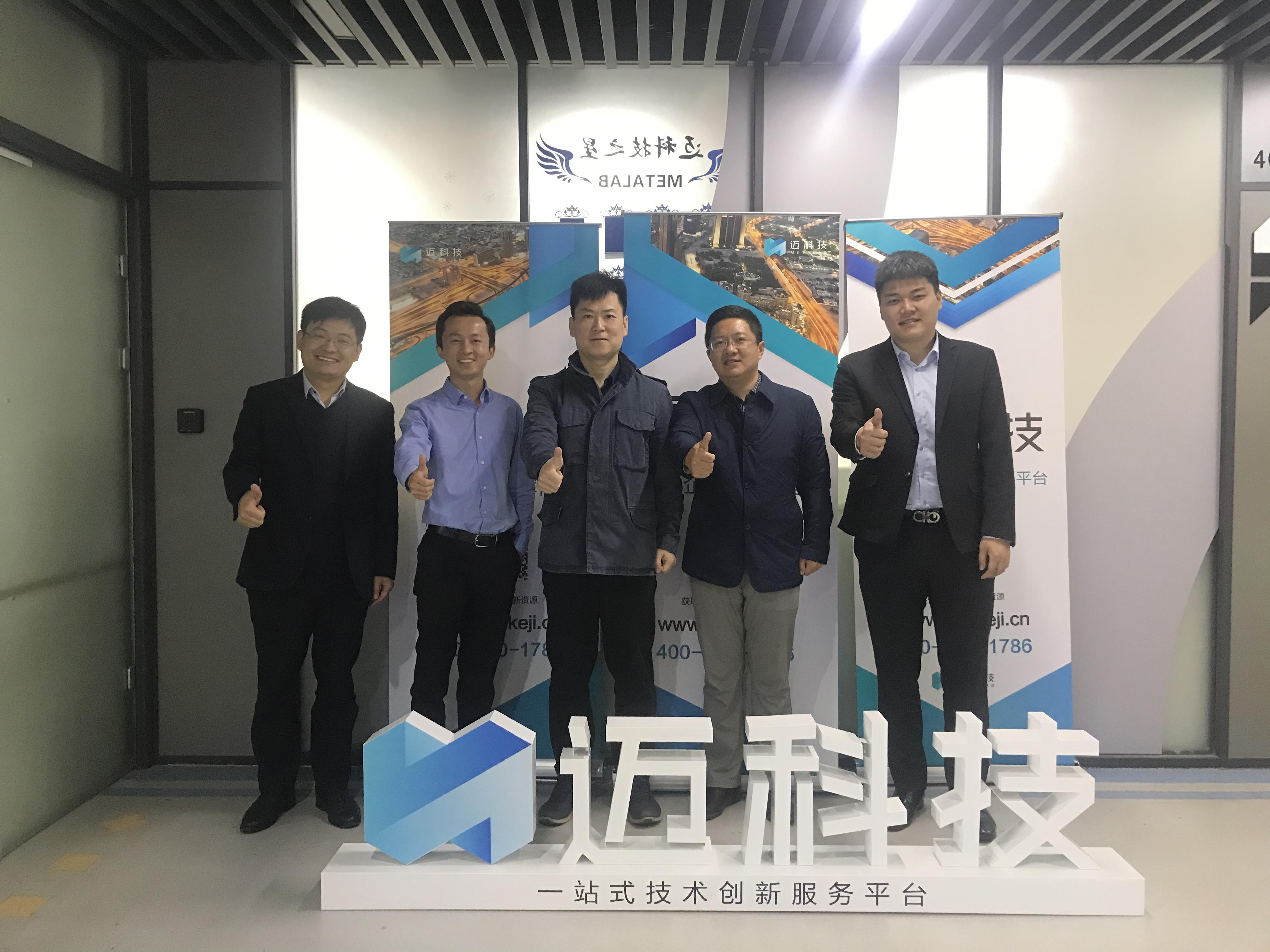 济南高新区产业技术创新协同中心领导来访,平台模式被认可